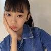 【6期研究生 大段結愛   1周年!!】の画像