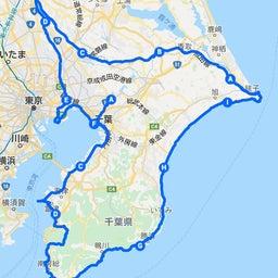 画像 8月に「歩いて千葉県一周」してきます の記事より 1つ目