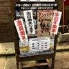 公演終了〜☆の画像