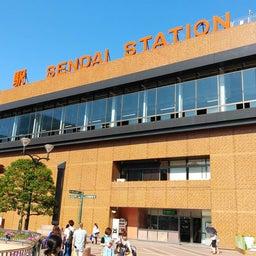 画像 仙台駅西口1Fから千里眼仙台駅前店への道順のご案内します の記事より 1つ目