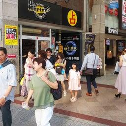 画像 仙台駅西口1Fから千里眼仙台駅前店への道順のご案内します の記事より 9つ目