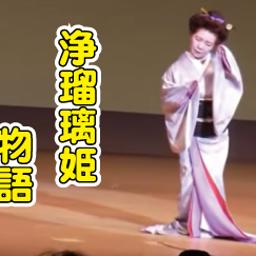 画像 浄瑠璃姫物語 平安時代の終り頃に起きた、源義経との悲恋の物語 矢作宿(岡崎市) の記事より 1つ目