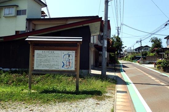 小漆川城【1】