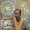 92歳お誕生日おめでとう!の画像