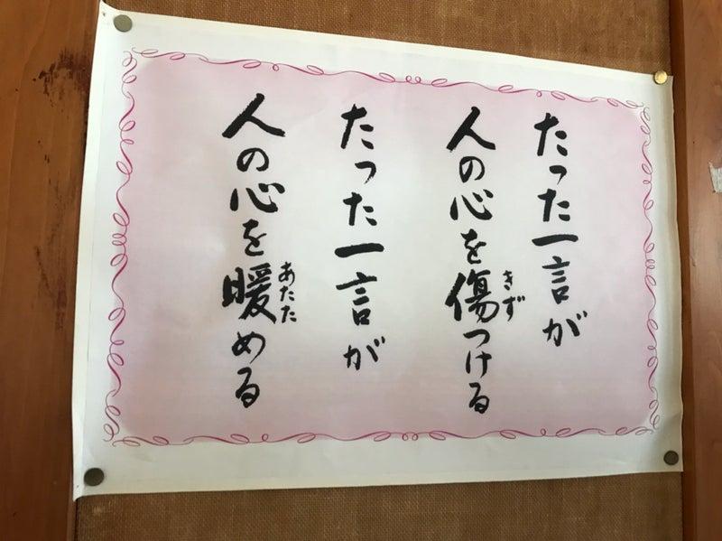 新宿 ウイッグ 専門 店