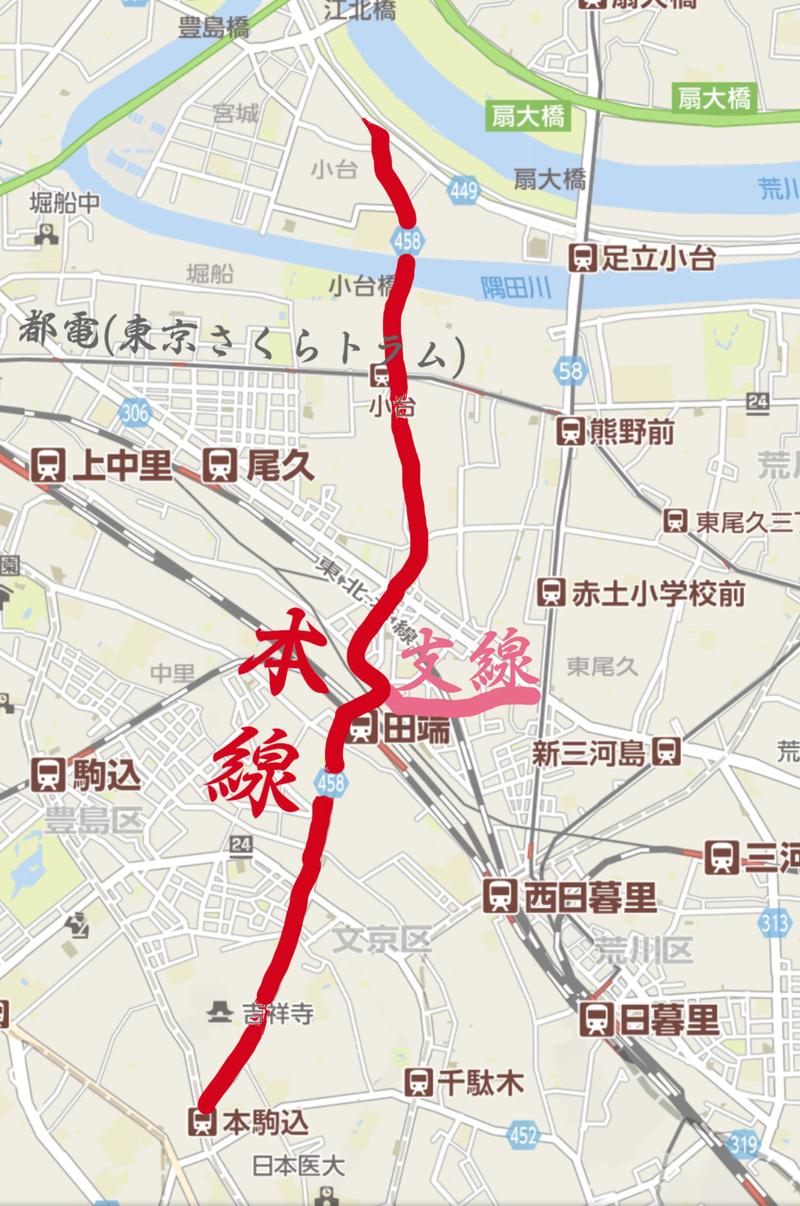 東京都道458号白山小台線(支線) | 地歴好き高校生のブログ