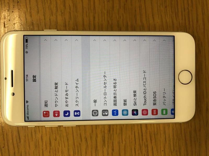 iphone ブラック アウト