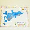 レポ☆7月28日【藤が丘】ワンコイン♡足形アート赤ちゃんとおでかけの画像