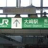 【風水鑑定レポート】vol.43  東京の画像