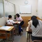 夏期講習の自立トレーニング学習、だいぶみんなペースがつかめてきてますね(^^ )の記事より
