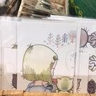 8/4まで延長!大阪リブロイオンモール鶴見店「アマールカとクルテクとチェコのアニメと絵本の世界」の記事より