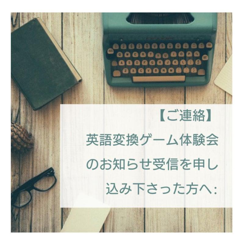お知らせいただきありがとう 英語