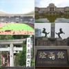 東京散歩ツーリング 2020 TOKYOオリンピック  開会式まで、あと1年 国立競技場・偵察の画像
