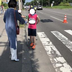 画像 暑い北海道とゴン太さん の記事より 3つ目
