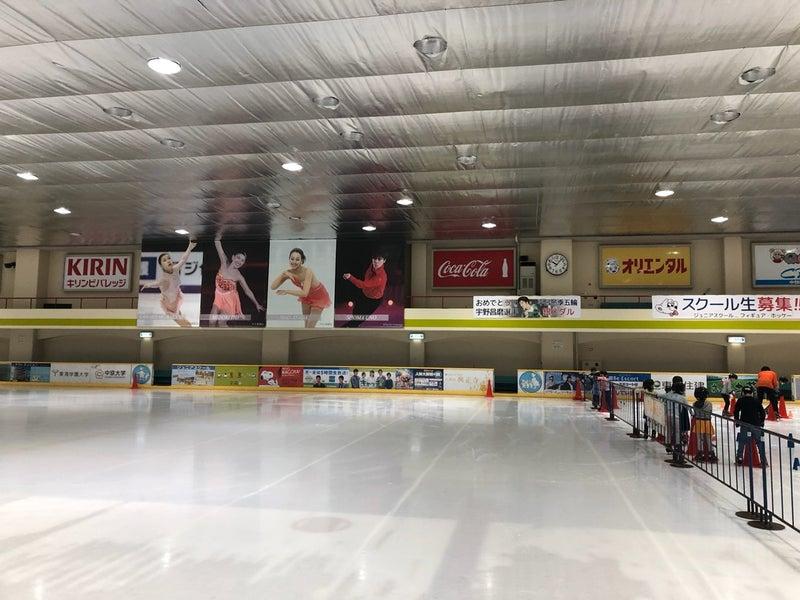 大須 スケート リンク