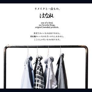 SKGKのスウェットシャツ。の画像