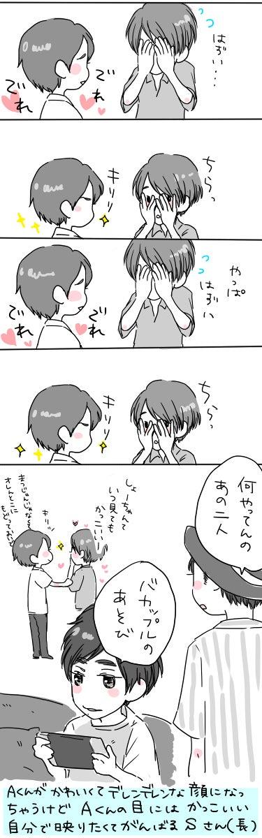 櫻 葉 小説