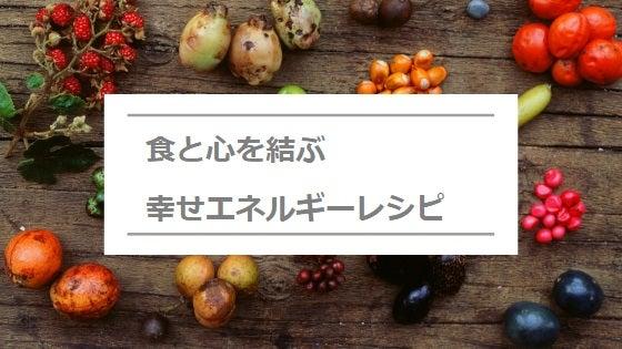 http://kyasarinkawakami.com/shiawaseenerugi