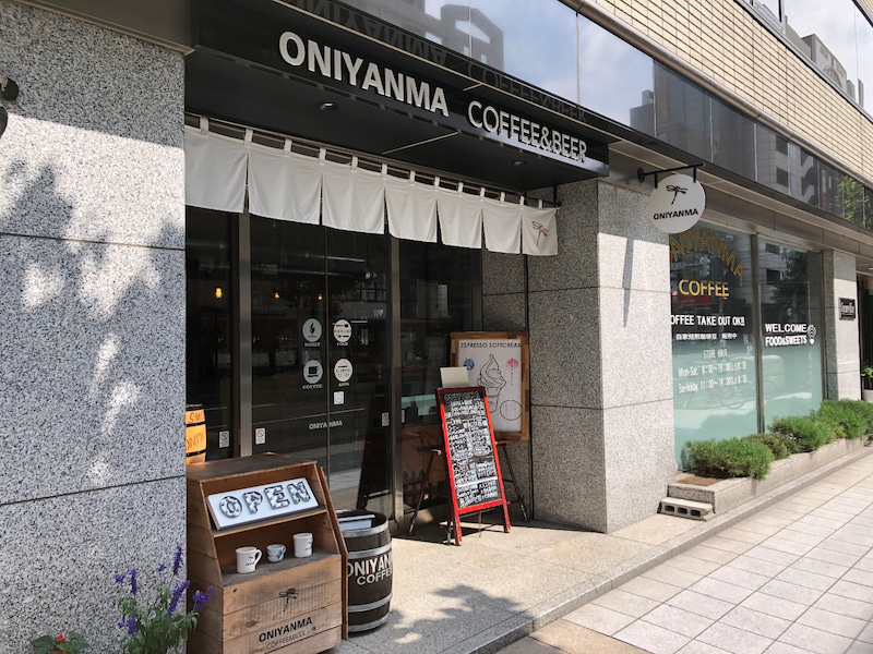 ONIYANMA COFFEE&BEER