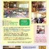 沖縄お寺ヨガイベント2019☆☆☆の画像