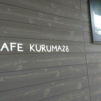 淡路島で、お昼ご飯☆「CAFE KURUMA28」