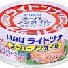 この缶詰優秀すぎる【ダイエット・減量の味方】の画像