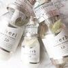 &herb シャンプー/トリートメント/オイルクリームの画像