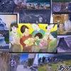 高校生たちのヒロシマ基町高校の画像