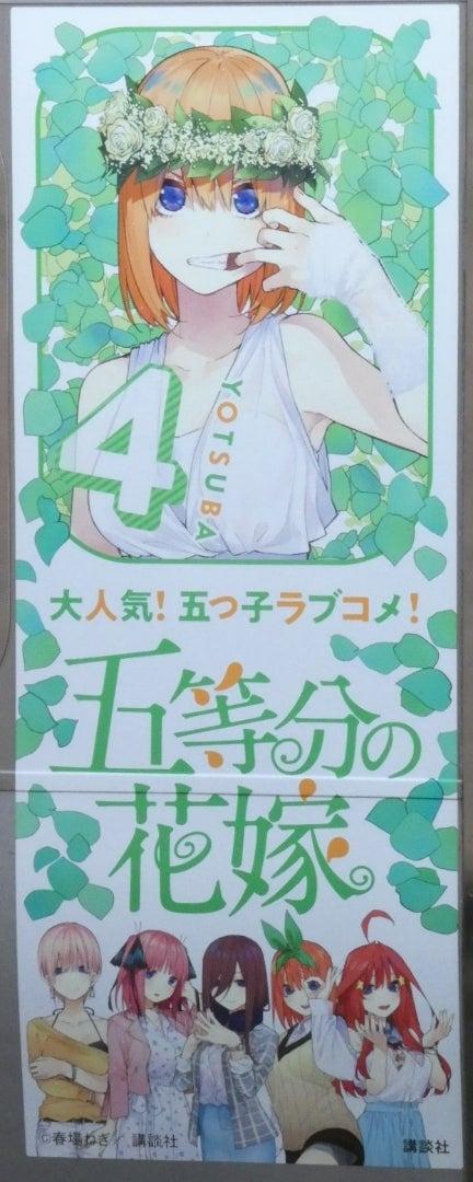 https://stat.ameba.jp/user_images/20190804/13/2c850kawasaki/45/62/j/o0432108014522105349.jpg?caw=800
