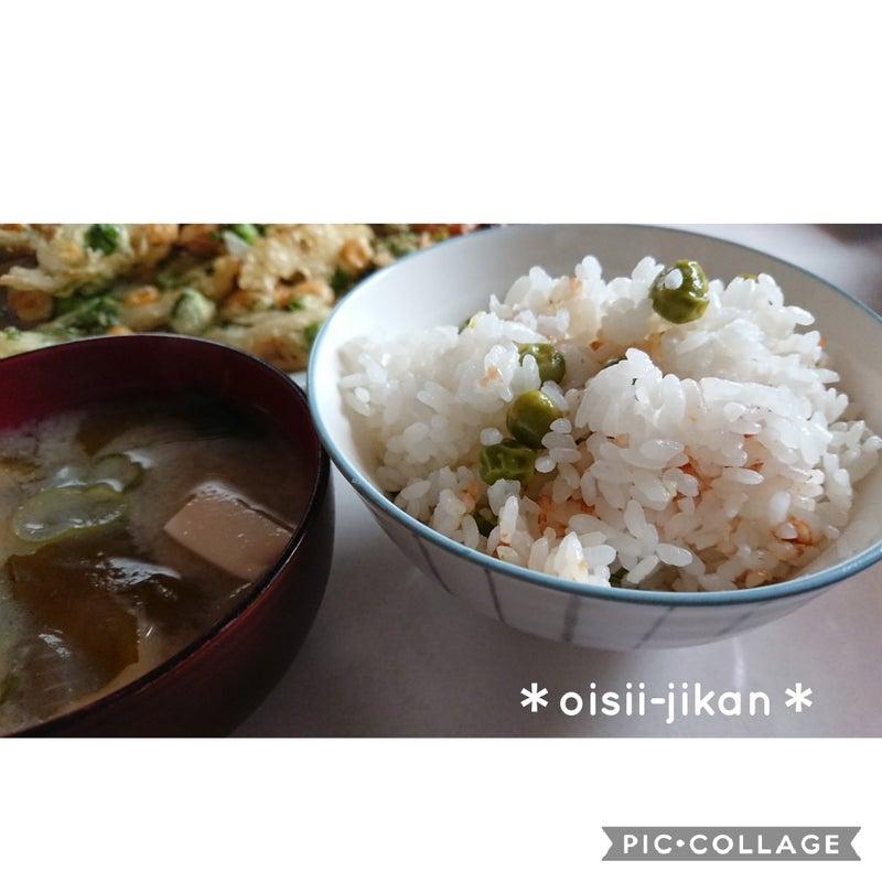 合 2 豆 ご飯 【レシピ】節分で残った豆を活用!「煎り豆ご飯」