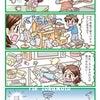 【10/5・10/12開催】ピカピカ小学生になる親子お片付け教室の画像