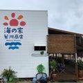 wakasu store in興居島