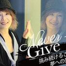 友人の徳永優子さんが、日本人初 4度目のエミー賞ノミネートされました!の記事より