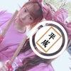 ソアリン乗りたい。生田衣梨奈の画像