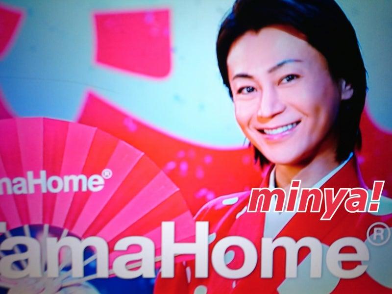 タマホーム cm 歌手