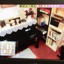 画像 町家レンタルスペース*丸本屋 / 活用セレクション の記事より 18つ目