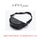 "【NAGOYA LIMITED】"" jh×KK "" WAIST BAG / 1131912026の記事より"