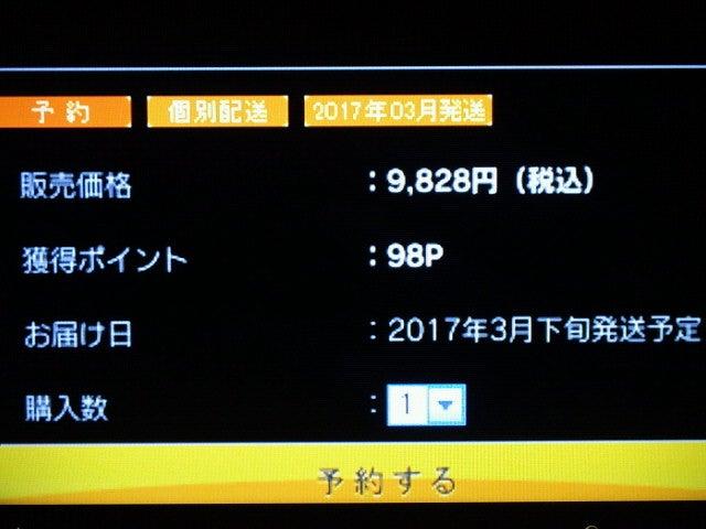 送料 プレミアム バンダイ PayPayフリマ|レア 新品