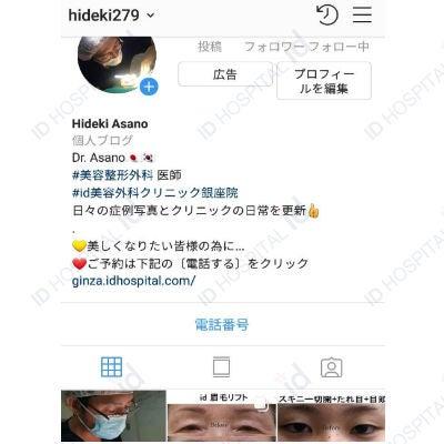 id銀座医師インスタグラム