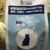 猫ちゃんの去勢、避妊手術をされた方へ ニュータードケア500gをお渡しております!!の画像