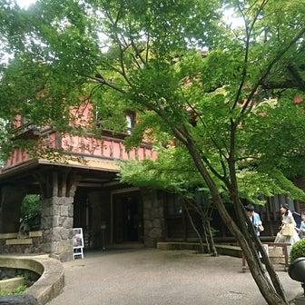 名古屋 知るを愉しむ  楊輝荘