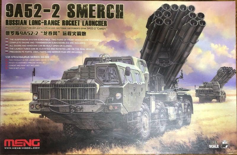 モンモデル 1/35 ロシア軍自走多連装ロケットシステム 9A52-2スメーチの箱絵