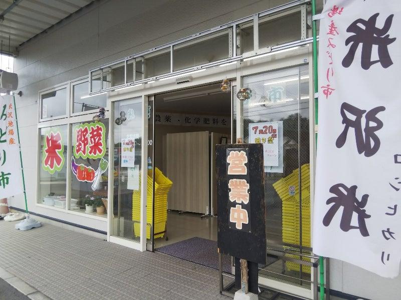 DSC_9036.JPG
