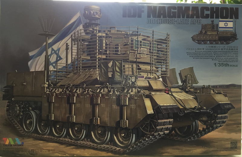 タイガーモデル 1/35 イスラエル国防軍 重装甲歩兵戦闘車 ナグマホン ドッグハウス後期型