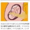 【12回目妊婦健診】そりゃ眠れなくなるわの画像