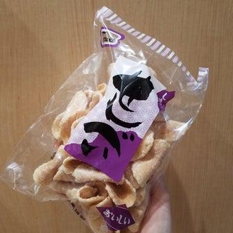 沖縄のお菓子かな?でなくても沖縄ではメジャー‼️