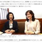 【掲載】「かけた費用は800万円以上…」不妊治療の高い壁(Yahoo!ニュース8/7)の記事より