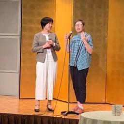 画像 第9回 日本ボバース研究会学術大会に参加してきました の記事より 2つ目