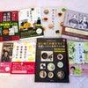 東洋医学&漢方養生法 オススメの本の画像