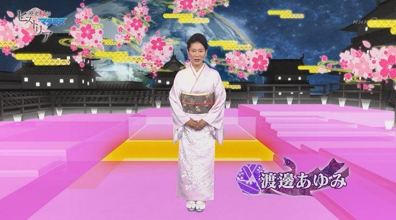 まさか、NHKで歴史秘話プリキュアヒストリアが!   三道併進